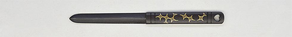 日本刀、備州長船法光作 明応八年二月日