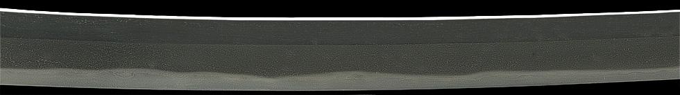 日本刀、越前康継(重要刀剣)鍛