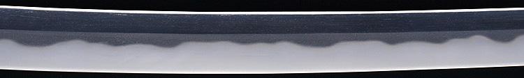 日本刀、重要刀剣、日本刀、重要刀剣、丹後守兼道、鍛え