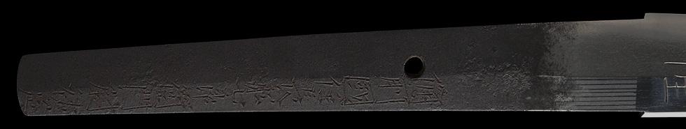 日本刀、七郎衛門尉祐定、茎