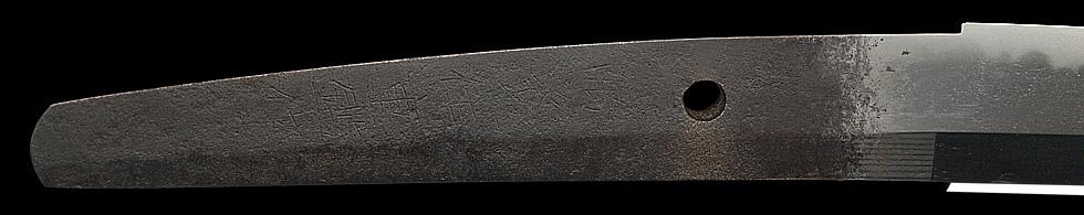 日本刀、重鑑、茎