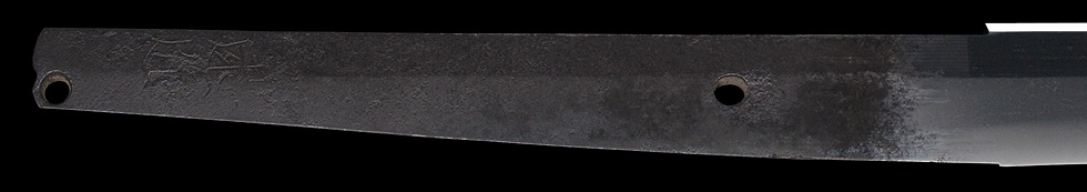 日本刀、遠近、茎