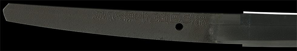 刀、肥前国河内守藤氏正広(重要刀剣)、茎