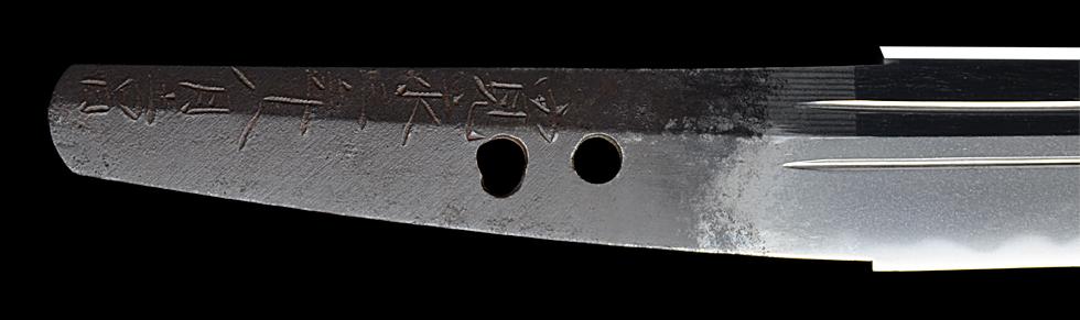 脇差、越中守正俊(重要刀剣)、茎