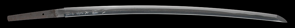 日本刀、七郎衛門尉祐定、刀身