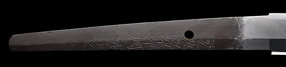 日本刀、於大坂和泉守國貞作之、茎