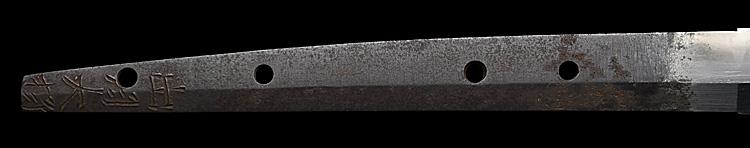 刀、出羽大掾(以下切れ)、茎