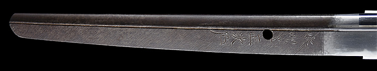 日本刀、水心子政次、茎