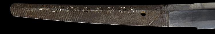日本刀、尾州住竹内兼光作、茎