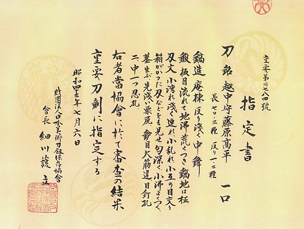 zufu1
